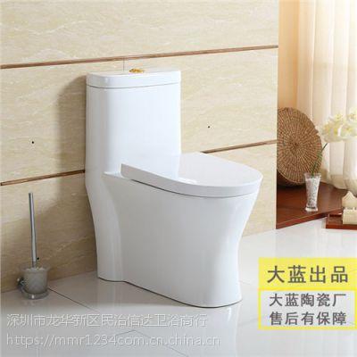 供应广东潮州木马人卫浴陶瓷马桶 超炫式连体座便器