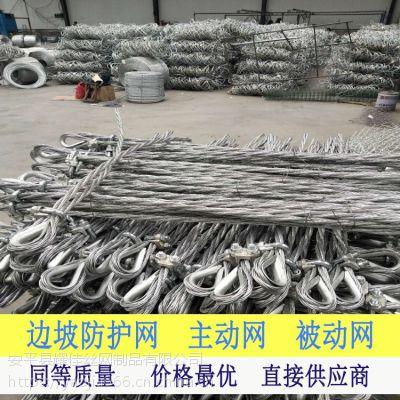 山体绿化网 5cm网孔 镀锌勾花网现货 PVC包塑喷播挂网问题