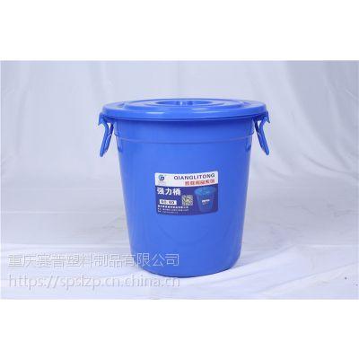 重庆物业垃圾桶160升圆形带盖