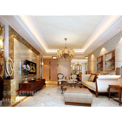 家装建材行业创业了解一下卡帝洛尔全屋整装定制品牌.
