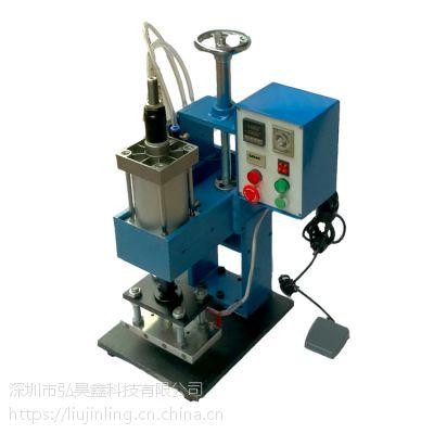 供应皮革压花机,皮料商标图烙印机