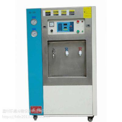 饮用冰水机 办公室饮用冰水机 冰水机维修