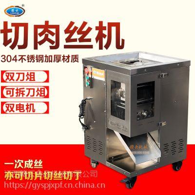 全自动切肉片肉丝的机器商用多功能切肉丝机