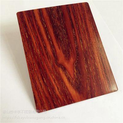 不锈钢转印木纹板-5