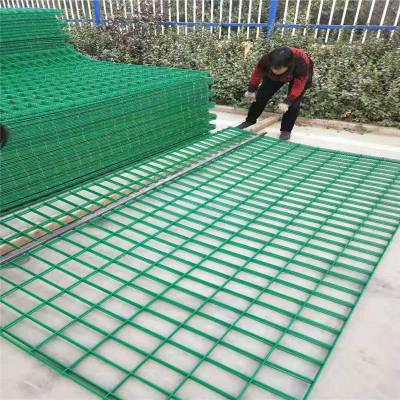 优盾双边丝围栏网多少钱 双边丝折弯护栏网生产厂家