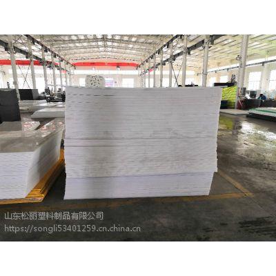橡塑PE塑料板耐腐蚀耐磨耐低温无污水处理行业专用