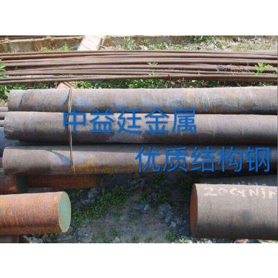 (SKH9是什么材料)W6Mo5Cr4V2(SKH9)高速工具钢W6Mo5Cr4V2宝钢