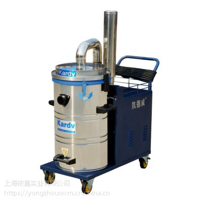 凯德威大功率工业吸尘器DL-2280,清理金属碎屑吸尘器