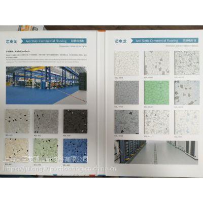 PVC塑料地板 防静电卷材 凯立龙芯电龙2.0 上海厂家直销供应
