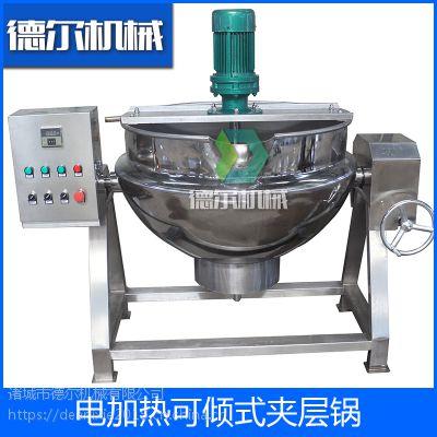 中草药熬制锅 小儿贴熬制搅拌锅 可倾式带搅拌电加热夹层锅