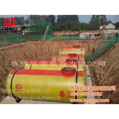 鲁强能源(在线咨询)|潍坊SS双层油罐|SS双层油罐标准