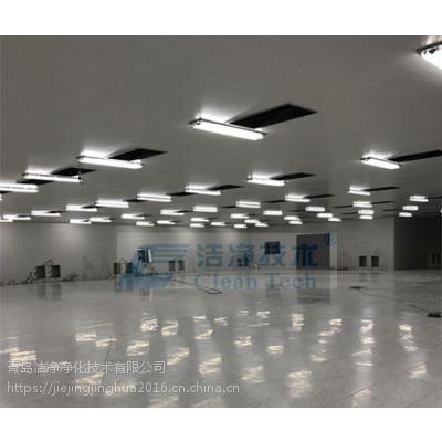 莱芜电子厂净化车间安装工程改造