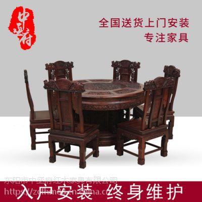 东阳红木家具城 印尼黑酸枝 阔叶黄檀价格 红木家具品牌及价格黑酸枝饭桌 古典中式餐桌