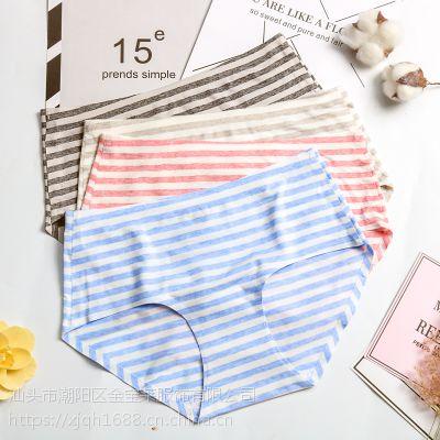 厂家直销 条纹一片式无痕内裤女纯棉海军风学生少女式三角内裤