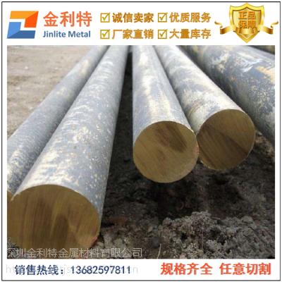 硬质Qsn6.5-0.1锡青铜棒价格 耐磨锡青铜棒厂家