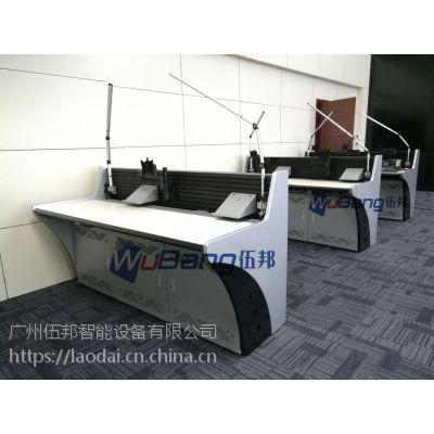 广州专业生产研判台 调度台有哪些品牌