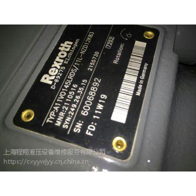 厂家专业维修力士乐A11VO145双联柱塞泵