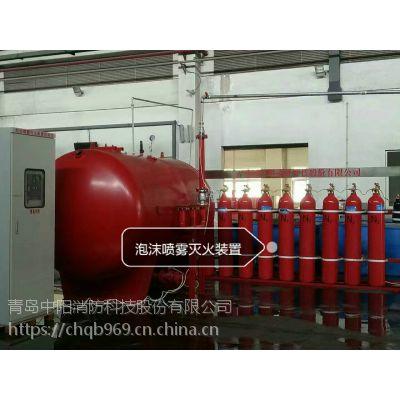 中阳、PWZ0.7/7000、泡沫喷雾灭火装置