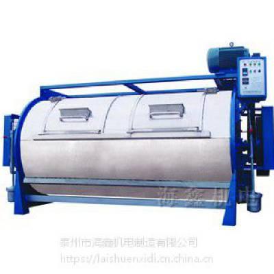 新疆大型工业洗衣机大型工业洗衣机生产厂家