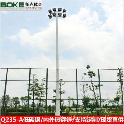 现货供应 篮球场8米照明灯杆中山街道锥形灯杆 体育场高杆灯