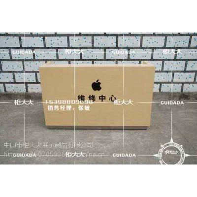 木纹苹果维修台 各类数码产品维修台 厂家直销