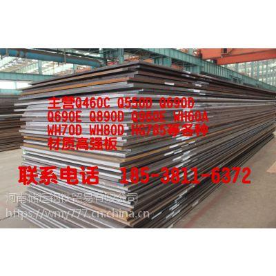 【潮州Q690D高强板什么价格 舞钢WQ690D钢板广东华南销售处】