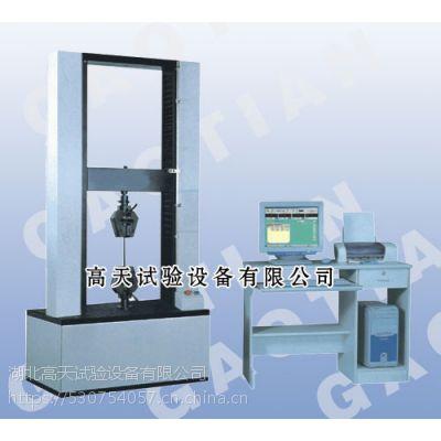 金属管材材料拉力试验机生产厂家高天/GT 质量优质 型号齐全