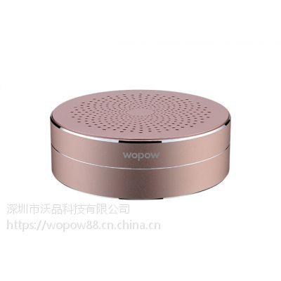 WOPOW沃品蓝牙数码音箱AP02厂家直销