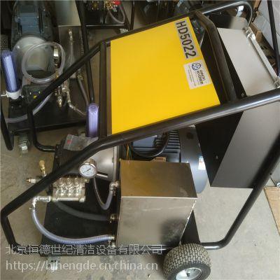 新款高压水清洗机,高压水枪,500公斤高压水清洗机HD50/22