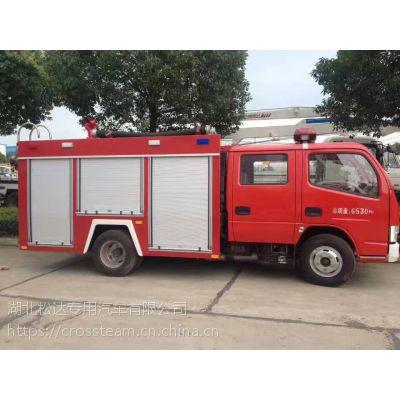 台湾哪里有消防车卖不少住户都留在家中,楼上居民发现起火后,纷纷向楼下疏散,有的甚至还穿着睡衣跑下楼