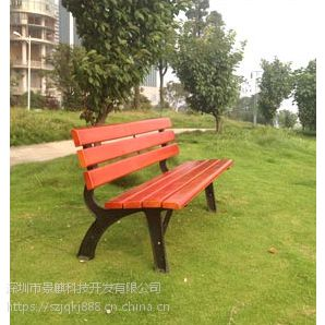 广东深圳休闲椅厂家,户外休闲椅