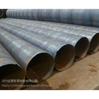 厂家直销螺旋管 输水用焊管 螺旋管规格齐全量大从优