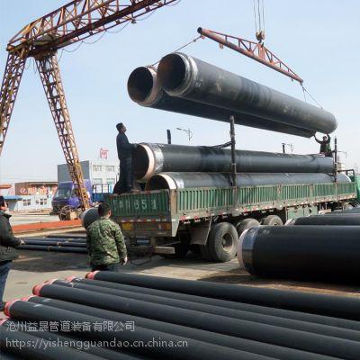 热力管道聚氨酯直埋保温管 聚氨酯保温钢管 保温螺旋管