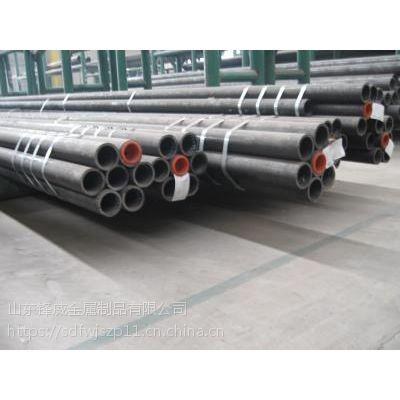 厂家现货宝钢高压锅炉管 20G锅炉管 库存充足 89*5 20g无缝钢管