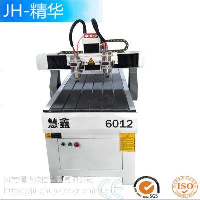 小型木工雕刻机6012一托二头数控雕刻机济南精华厂家直销品质保证