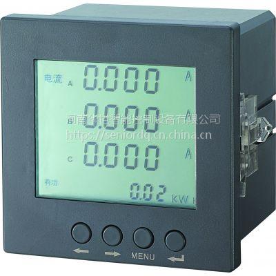 供应工业自动化智能配电PM901电力网络仪表 电力监控仪选型