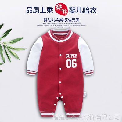 2018春款新生儿纯棉哈衣 长袖开档婴儿连身衣 棒球服宝宝连体衣服