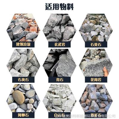 时产300吨建筑垃圾破破碎站 时产200吨石料破碎机分期付款