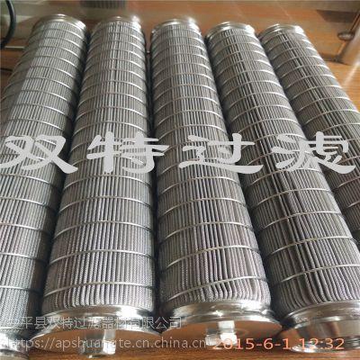 0寸折叠式过滤水滤芯 污水处理304 316L不锈钢平压式过滤器滤芯