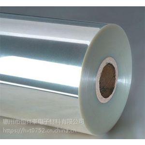 PU胶保护膜HXT610U PET薄膜