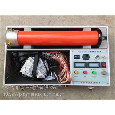 PSZGF-A直流高压发生器扬州品胜电气专业生产
