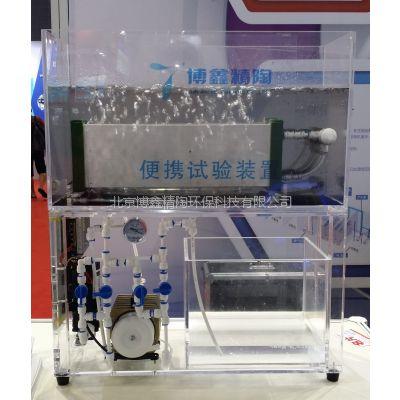 博鑫精陶平板陶瓷膜0.1微米药剂过滤膜半自动小型实验室过滤系统