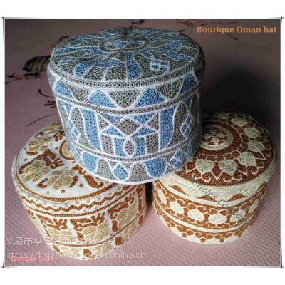 2018精品刺绣阿曼帽 Boutique Oman hat / 阿拉伯精品阿曼帽