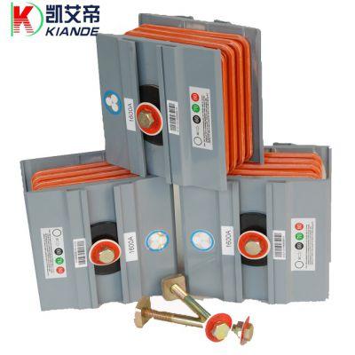 母线槽连接器 母线槽配件 连接器