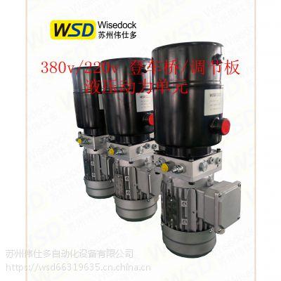 货车泵站汽车尾板液压动力单元12v 24v 通用款式