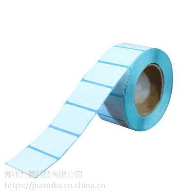 供应热敏标签纸 热敏标签订做 不干胶标签 空白热敏纸 热敏标签订制