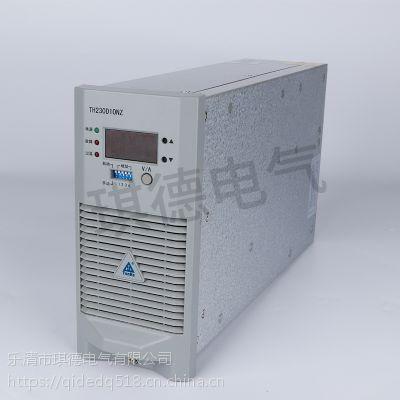 供应直流屏充电模块TK22010Z高频整流模块