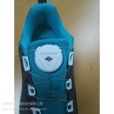 高端定制快速鞋带扣旋转调节鞋扣