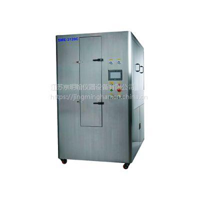 网板清洗机 JMH-SME-3120C 江苏供应商