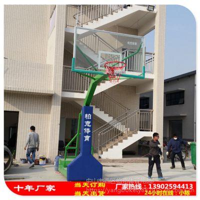 供应佛山方管移动透明板篮球架 柏克BK-9006移动球架 220管埋地篮球架厂家包安装